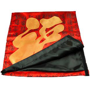 魔术8000万用布袋(福字)消失百变袋