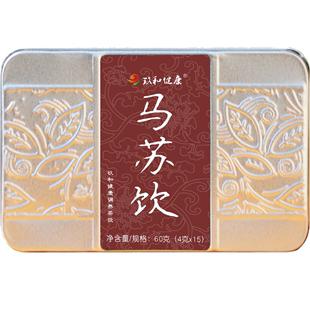 玖和健康马苏饮过敏体质紫苏甘草片