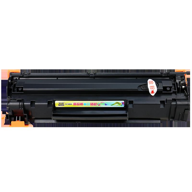 天色适用惠普M1136硒鼓HP LaserJet Pro M128fn/fw MFP打印机墨盒M126A/NW易加粉P1007 P1008晒鼓P1106 P1108