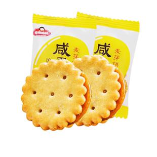 宝岛妈妈咸蛋味黄麦芽糖夹心饼干