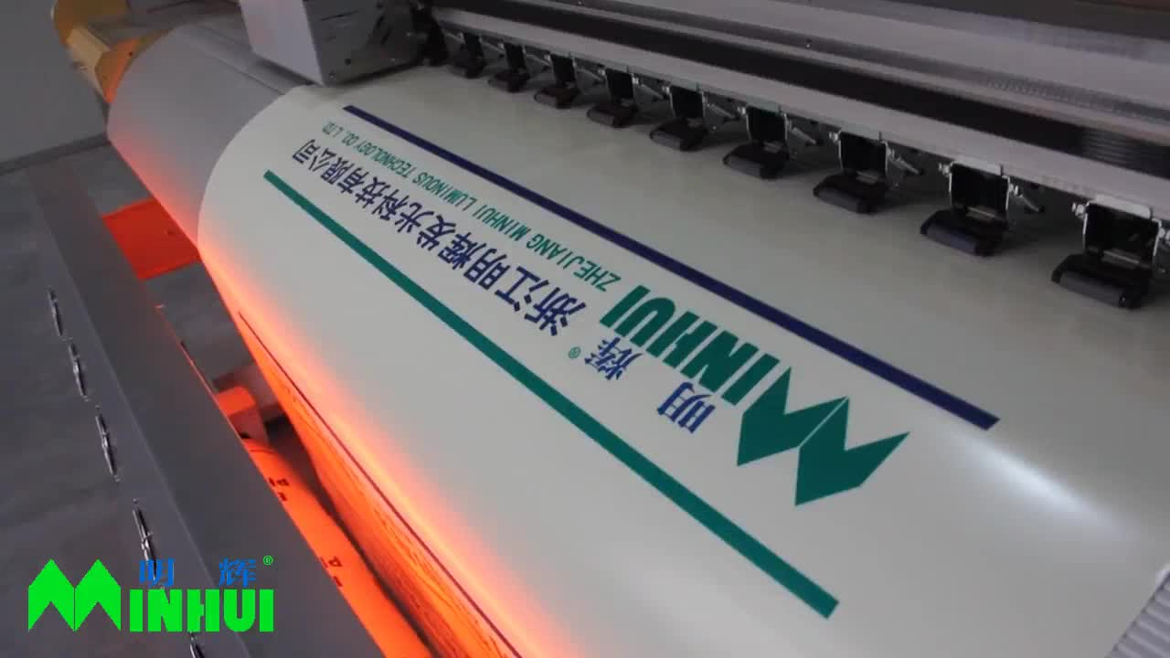 glow in the dark IMO signs/luminous IMO symbols