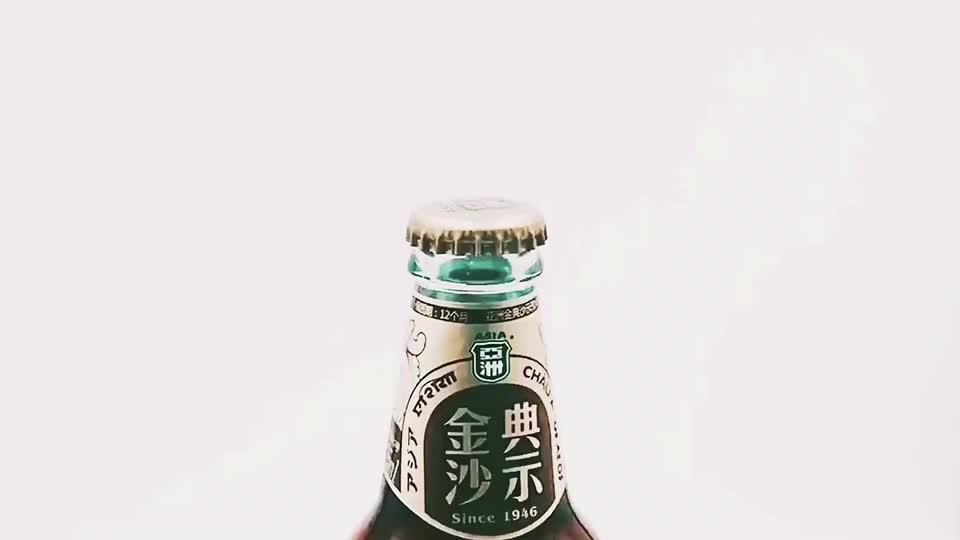 Werbung Marketing Artikel Brieftasche Bier Kredit Multi Tool Karte Förderung Geschenk Set