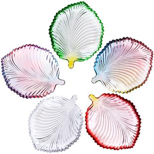玻璃水果盤網紅小精緻創意個性可愛家用客廳樹葉零食瓜子糖果盤子