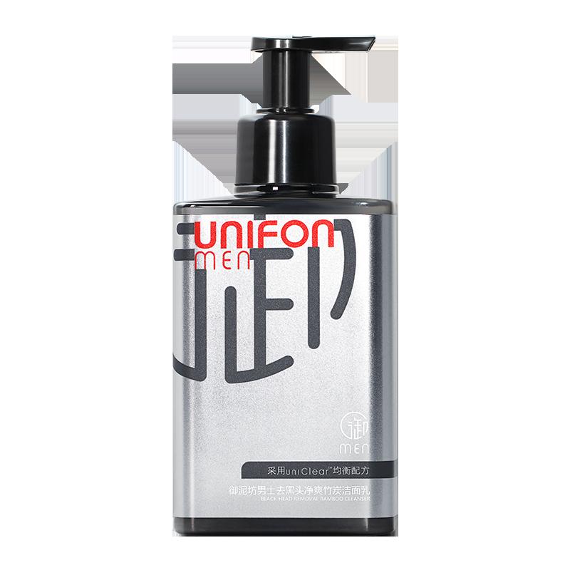 御MEN氨基酸男士洗面奶专用去黑头护肤品深层清洁面竹炭控油套装