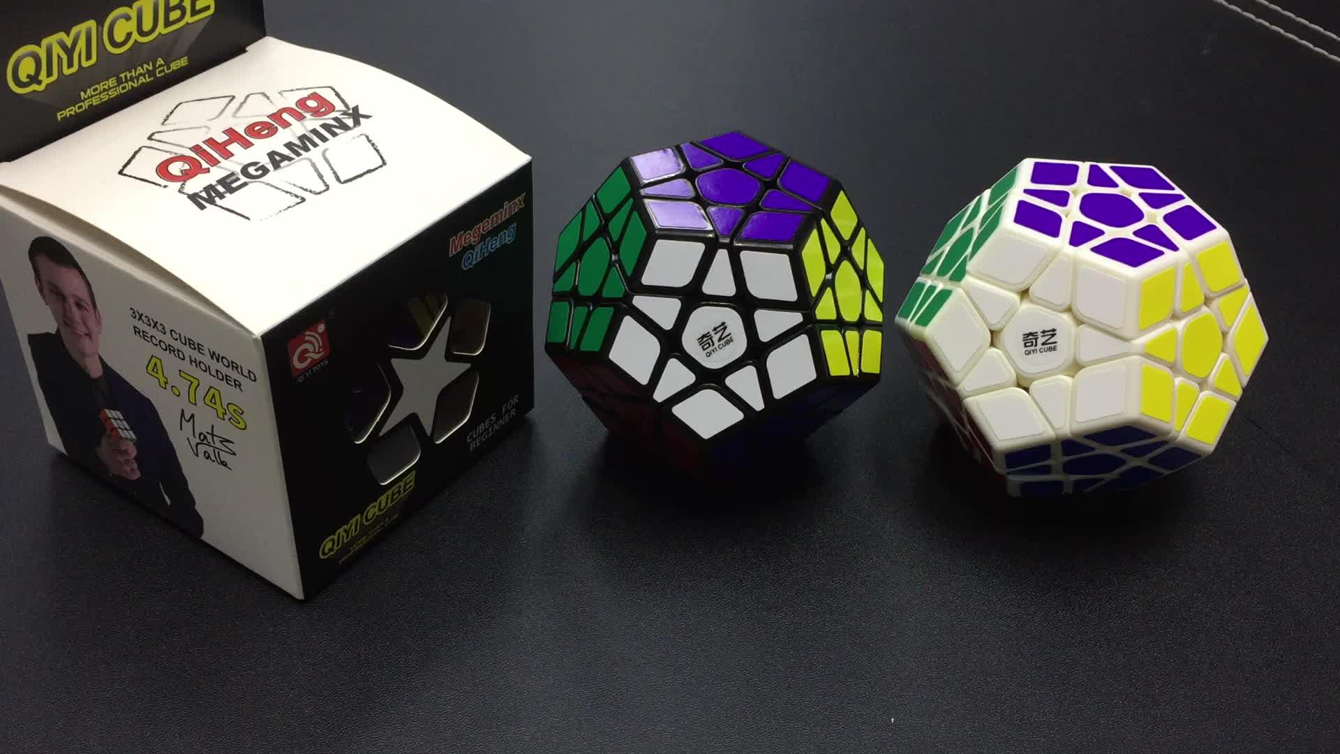 Qiyi Megaminx magic puzzle