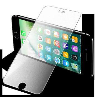 苹果8 8plus抗蓝光iphone7磨砂膜