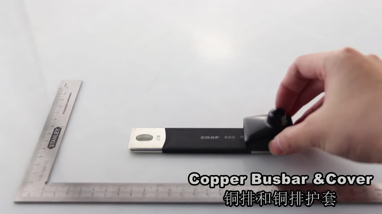 99.9% copper 250 a  bus bar for battery package