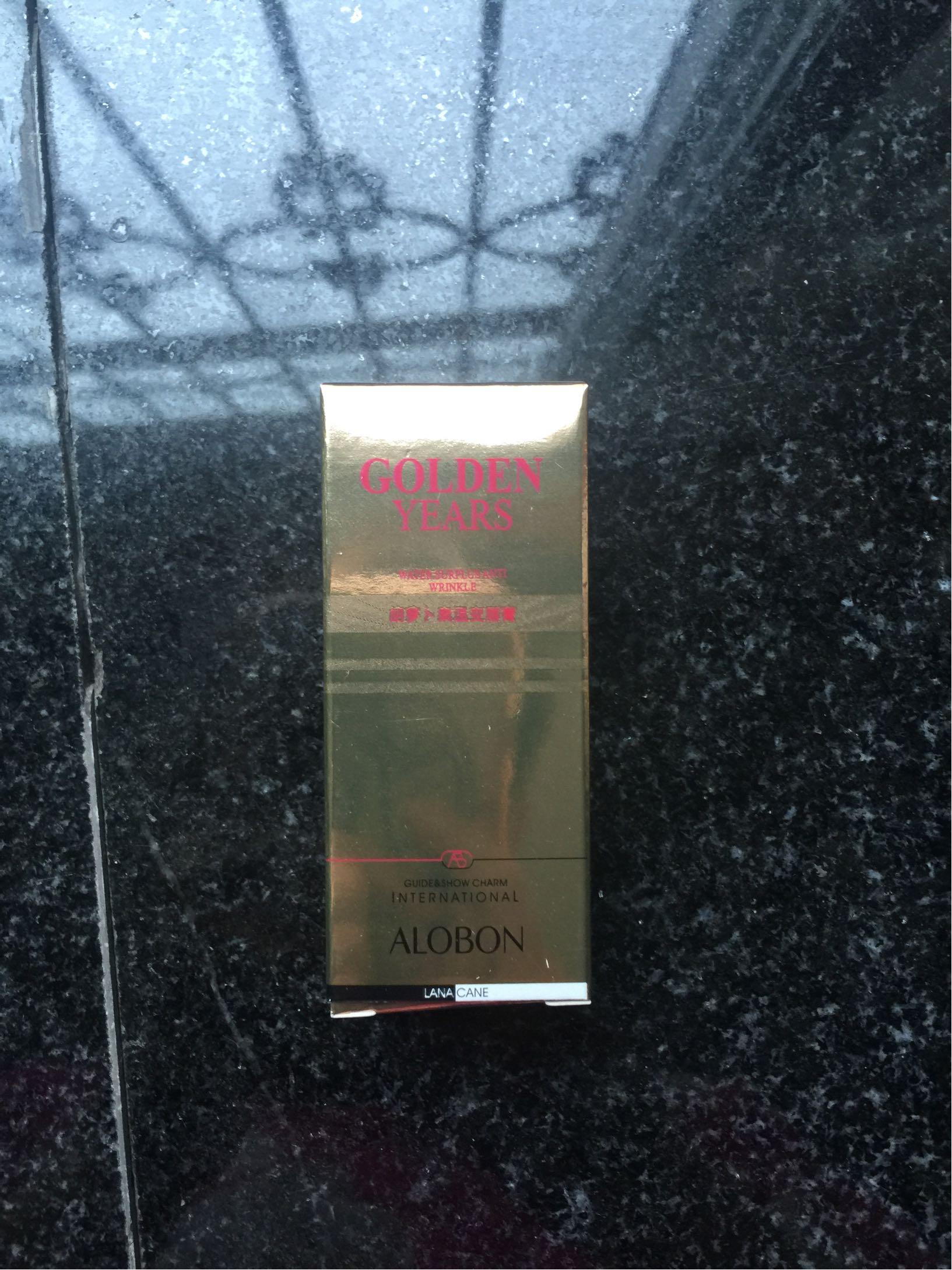 AloBon雅邦温变口红06色号草莓红试色,包装高大上,适合白皮女生