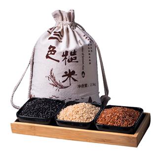 三色糙米新米5斤红米黑米糙米饭健身脂减粗粮饭孕妇餐五谷杂粮米