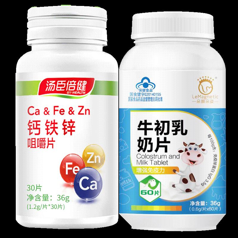 【买二送一】南京同仁堂红豆薏米去湿养生茶