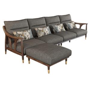北欧现代简约全客厅白蜡木布艺沙发