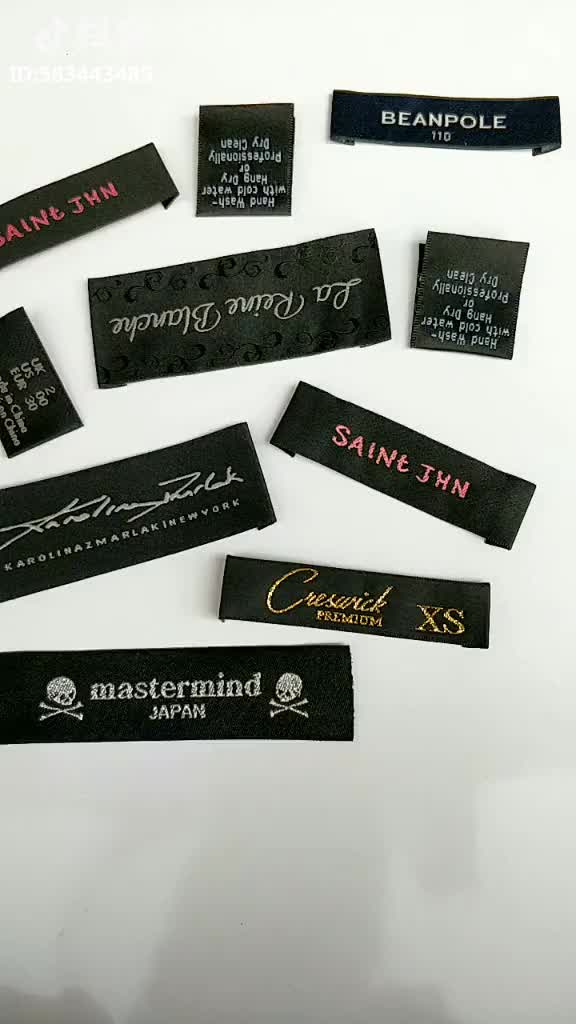 apparel personalised fabric embroidered textile cloth labels