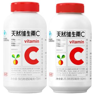 领【5元券】购买养生堂天然维生素c咀嚼片正品含片