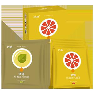 【闪亮】茶语甜柚蒸汽热敷眼罩10片