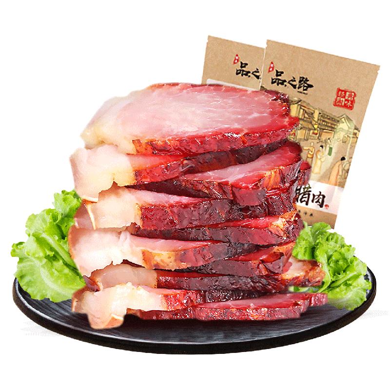 腊肉湖南特产农家自制烟熏品之路湘西五花老熏肉腊肠非四川贵州