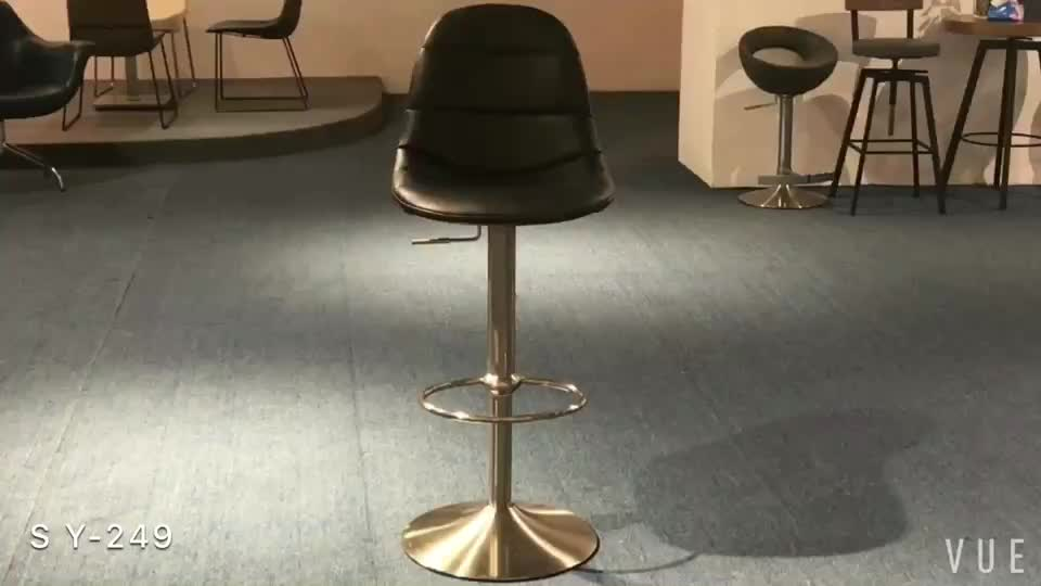 Metal Base Leather Seat Swivel Bar Stool Chair Stool With