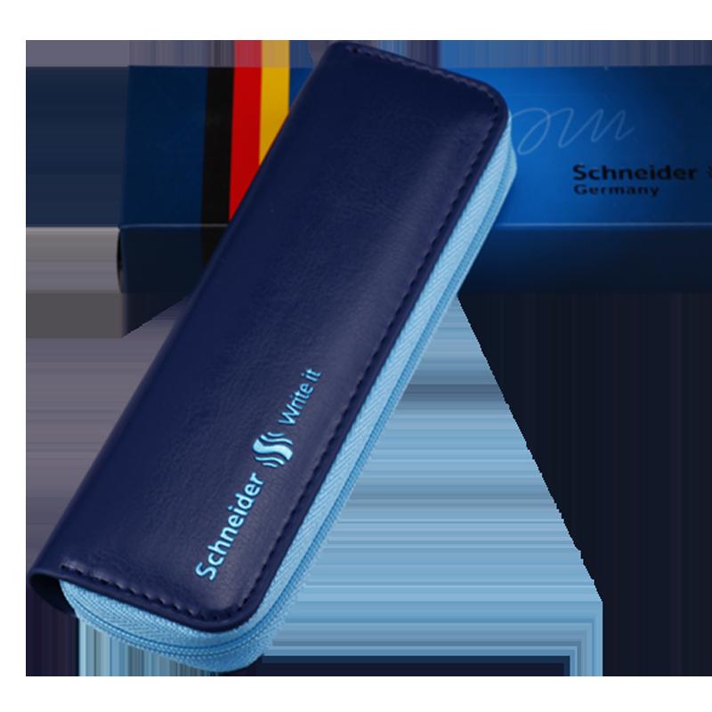 德国进口Schneider施耐德 皮革笔袋 皮套笔盒文具收纳文具盒皮盒