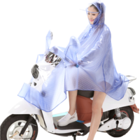 华香雨衣电动车长款全身电瓶摩托车男女单人骑行加大时尚透明雨披