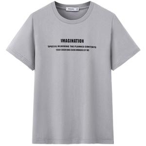 速干透气潮流百搭假两件短袖男t恤