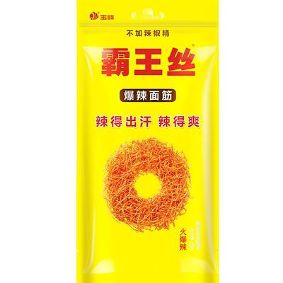 玉峰辣条霸王丝10包湖南特产爆辣儿时怀旧休闲网红麻辣零食香辣丝
