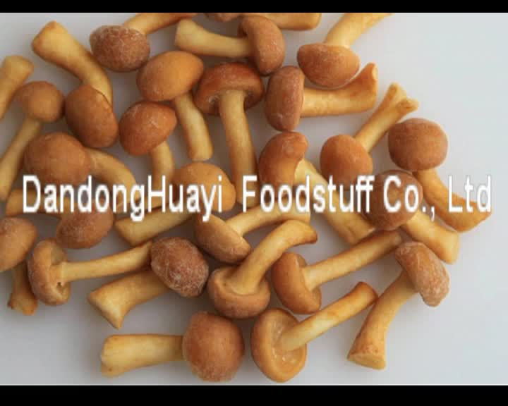 2017 New Crop IQF Frozen nameko mushroom for sale