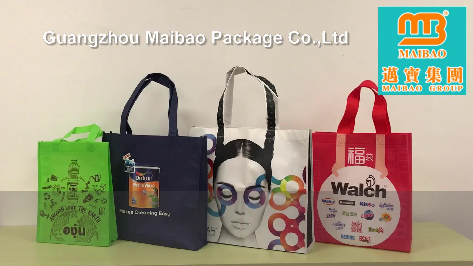 Wholesale Environment Friendly Eco Customized Color Logo Printing Reusable Non Woven Shoping Bag