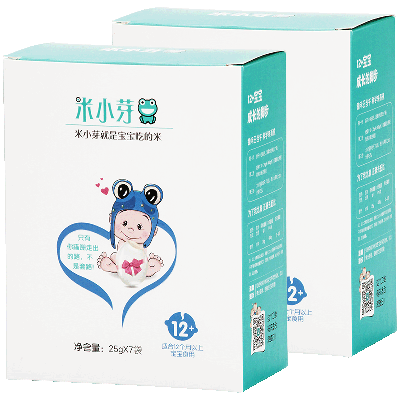 米小芽12月龄以上宝宝米175g*2 宝宝粥米 辅食营养粥 宝宝米粥
