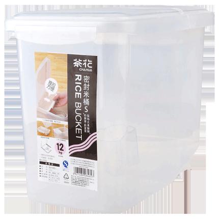 茶花塑料家用防虫20斤装密封储米箱