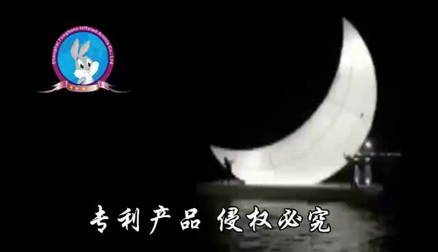 Infatabble moon rise at sea new invention for display