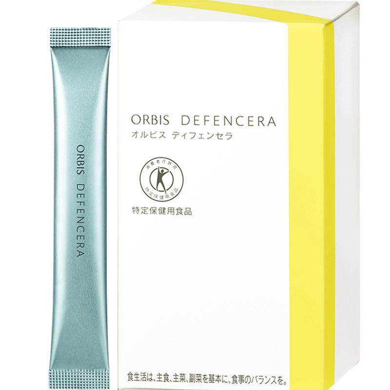 ORBIS奥蜜思神经酰胺保湿口服粉30条/盒*3 全身保湿POLA研发正品