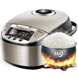4L automatic multifunctional household rice cooker