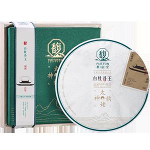 馥益堂白茶2019年福鼎白茶餅王茶葉