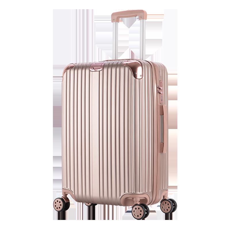 拉桿箱萬向輪24旅行密碼皮箱子男20寸小型輕便網紅行李箱女學生28