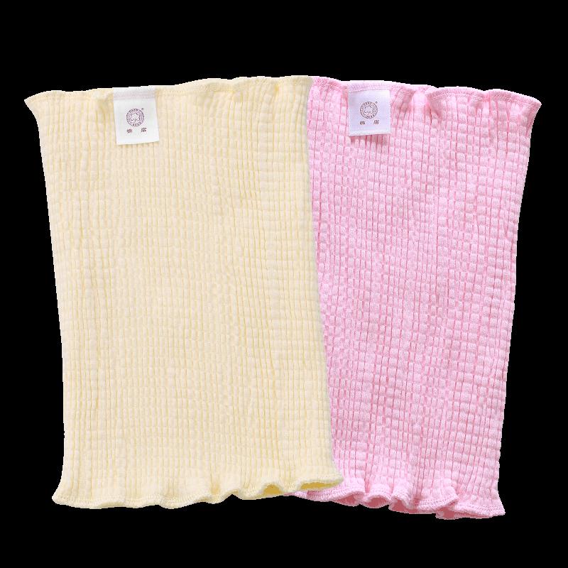 宝宝护肚围新生儿护肚衣纯棉四季可用儿童腹围肚兜婴儿护肚脐春秋