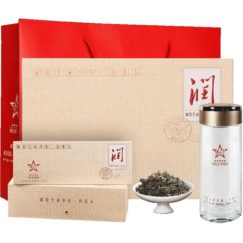 都匀毛尖茶叶 特级 贵州礼盒装高档绿茶2020新茶贵天下润系列1956