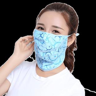 夏季透气女大护颈全脸开口面罩口罩