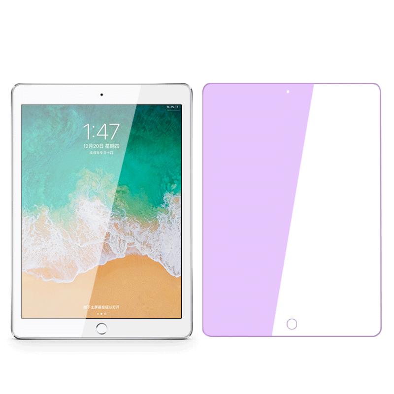ipad air2钢化9.7寸2018苹果贴膜