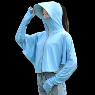 防晒衣女短款2020夏季新款薄款外套防紫外线网红时尚仙女防晒服衫