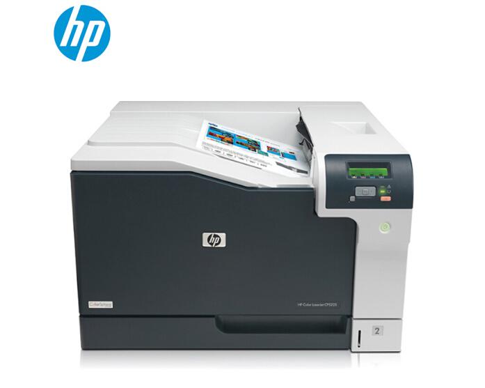惠普HP Color laserjet Pro CP5225彩色激光A3彩色激光打印机