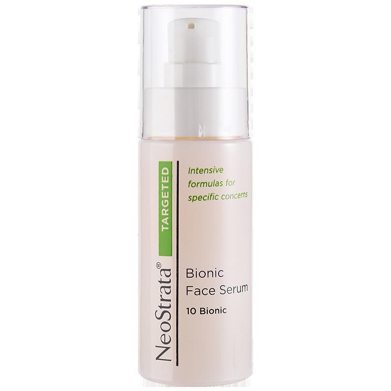 (用30元券)NeoStrata/芯丝翠活性面部精华液30ml修护脆弱肌肤亮肤补水保湿