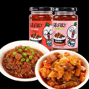 吉香居暴下饭鸡米肉末炒泡菜酱芽菜
