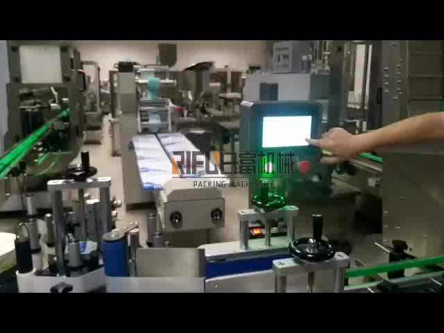Automatic self adhesive bottle labeler machine