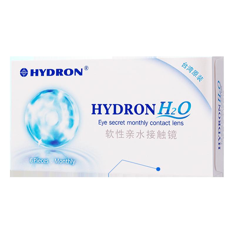 海昌H2O隐形眼镜月抛6片