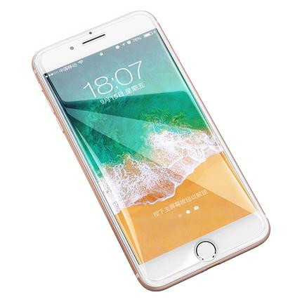 第一卫苹果8钢化iphone7plus贴膜