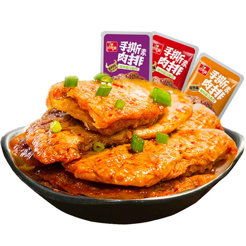 好味屋手撕素肉50包整箱辣味麻辣条