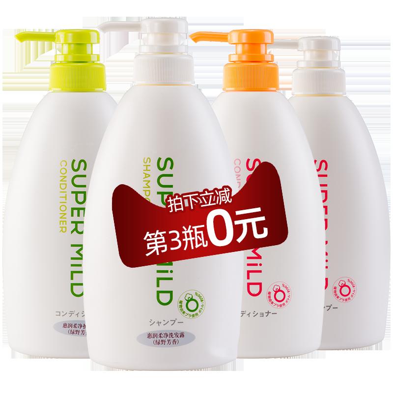 【第3件0元】资生堂洗发护发600ml