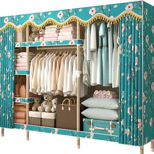 简易钢管加粗现代简约卧室布衣柜