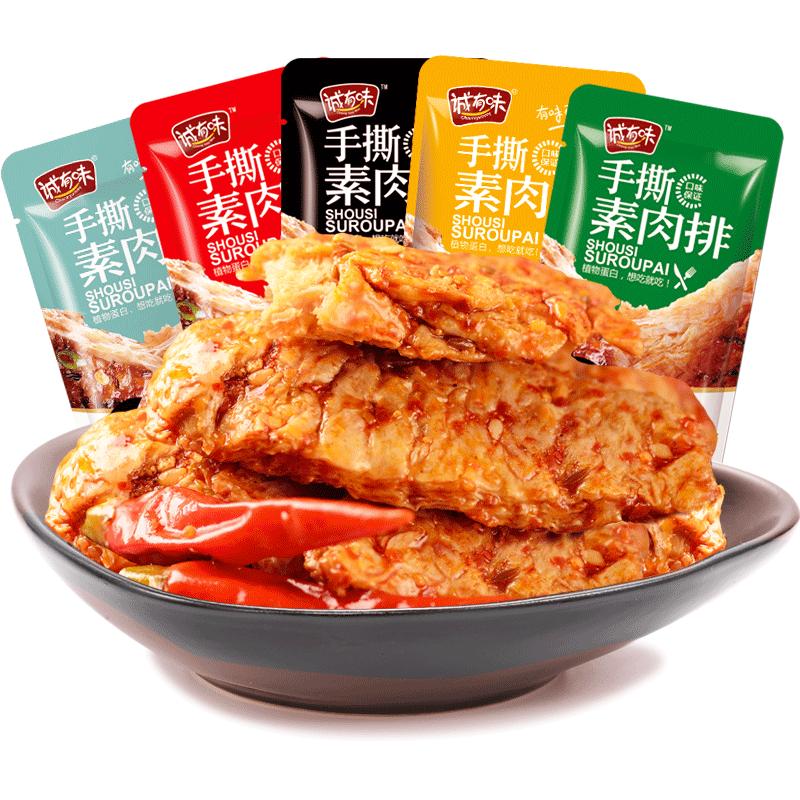 诚有味手撕50包麻辣豆腐干整箱辣条