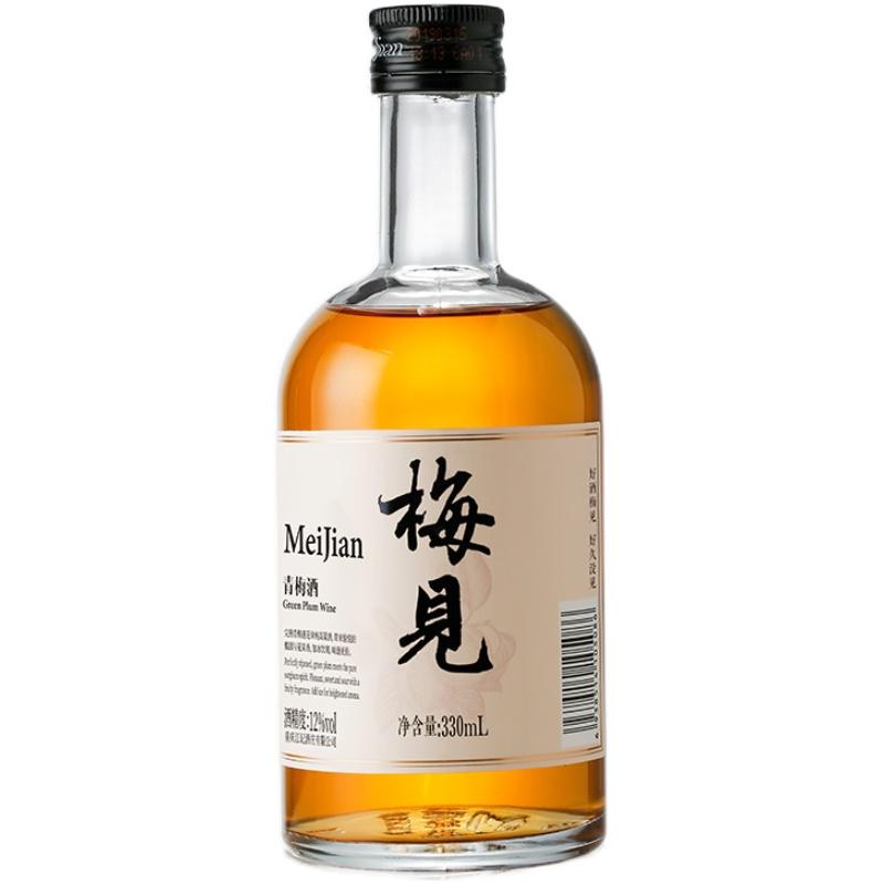 【直播专享】白梅见12度330ml*2瓶青梅酒梅酒甜酒高颜值微醺果酒