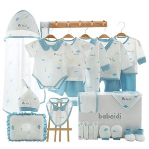 初生婴儿衣服春秋夏季套装